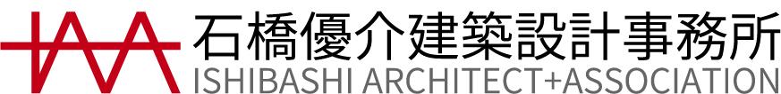 石橋優介建築設計事務所